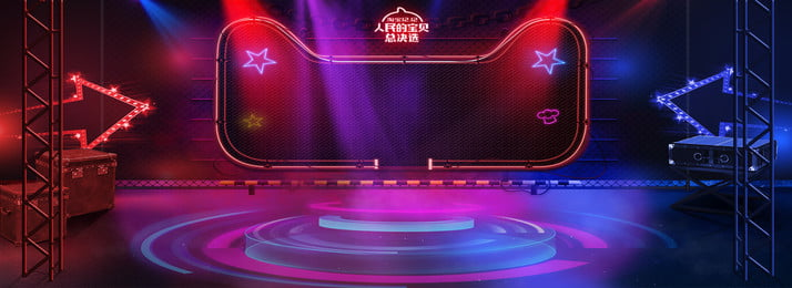 Styling Neon Stage Banner Background Light,beam,colored Halo,steel Structure, Styling Neon Stage Banner Background, Light, Beam, Background image