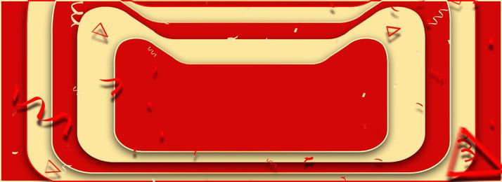 Styling White Border Red Background Ribbon,triangle,white Border,white Ribbon,red, Styling White Border Red Background, Ribbon, Triangle, Background image
