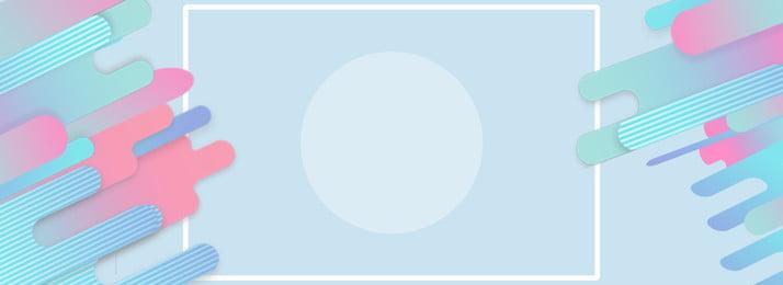 時尚大氣簡約背景, 淺藍色, 圓形, 方框 背景圖片