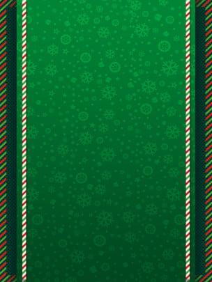 स्टाइलिश क्रिसमस डे शो बोर्ड बैकग्राउंड , क्रिसमस की पृष्ठभूमि, क्रिसमस डिस्प्ले बोर्ड, क्रिसमस सामग्री पृष्ठभूमि छवि
