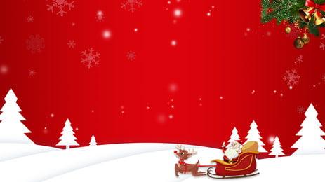 phong cách ngày giáng sinh, Vận Chuyển, Cây Thông Giáng Sinh, Ông Già Noel Ảnh nền