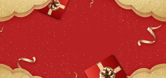quà giáng sinh nền thời trang màu đỏ, Hoạt động Giáng Sinh Nền, Món Quà Giáng Sinh., Lý Lịch Giáng Sinh Ảnh nền