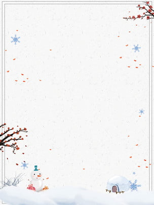 stylish winter snow background design , Traditional Solar Terms, Light Snow Festival, Chinese Style Background image