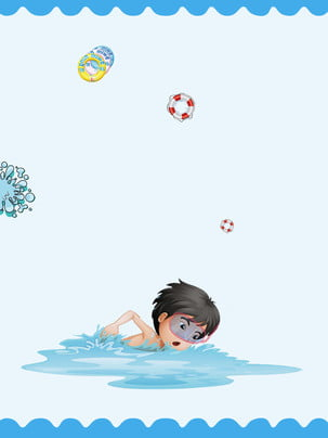 夏季清涼游泳少年廣告 , 廣告背景, 清新, 游泳 背景圖片