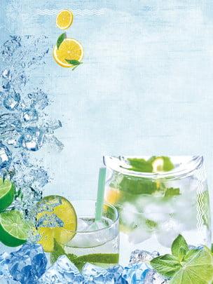 summer iced kumquat tea background material , Iced, Drink, Lemon Tea Background image