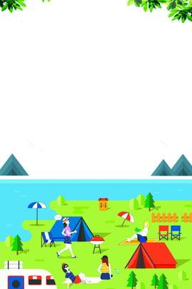 夏季海邊週末旅遊郊遊設計 , 藍色背景, 郊遊背景, 海邊背景 背景圖片