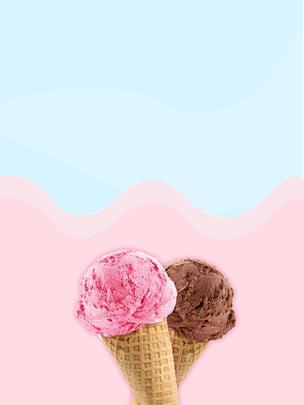 summer strawberry chocolate ice cream background material , Summer Background, Dessert, Dessert Background image