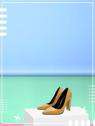 giày nữ mùa hè , Giày Nữ Thời Trang, Giày Cao Gót, Nền Gradient Ảnh nền
