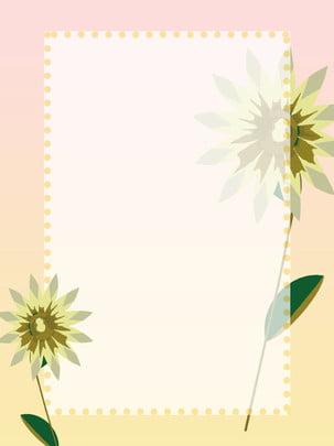 向日葵邊框背景 , 鮮花綠植, 植物, 簡約 背景圖片