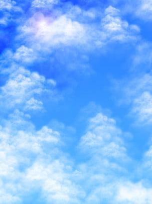 晴れた空、晴れた青い空、白い雲の背景 , 晴れ, 空, 日光 背景画像