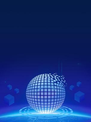 tech intelligence age blue earthの背景 , 新鮮な背景, Psdの背景素材, 手描きの背景 背景画像