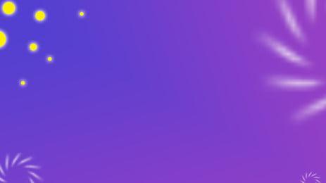 Tech hellblauer Hintergrund Technologie Hintergrund Licht Blau Tech Hellblauer Hintergrund Hintergrundbild
