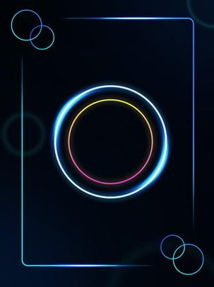 टेक विंड ब्लू लाइट ब्लैक बैकग्राउंड , काली पृष्ठभूमि, विज्ञान और प्रौद्योगिकी, नीली रोशनी पृष्ठभूमि छवि