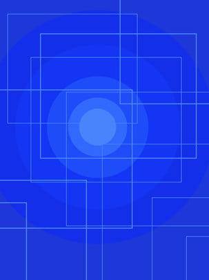 技術の背景、将来のグラデーション背景素材 幾何学的な正方形の背景 ハイテク幾何学的背景 サークルグラデーションの背景イラスト 背景画像