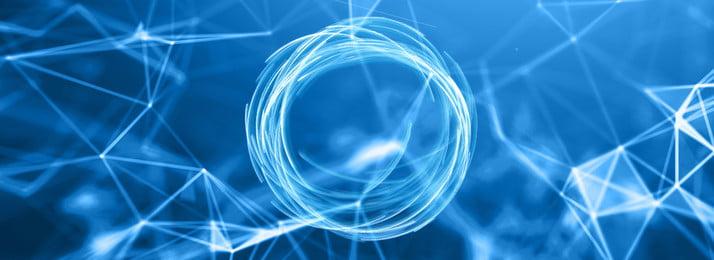 テクノロジーライトセンステクノロジーインテリジェント時代ブルーテクノロジーの背景 データ ビジネス ブルー エレクトロニクス テクノロジー インテリジェント 青い背景 技術の背景 軽い ブルーライト バックグラウンド バナー デジタル データ ビジネス ブルー 背景画像