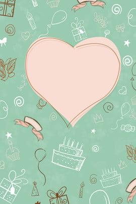 किशोर लड़की ताजा केक विज्ञापन पृष्ठभूमि , विज्ञापन की पृष्ठभूमि, ताज़ा, किशोर दिल पृष्ठभूमि छवि