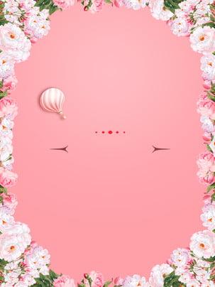 किशोर लड़की दिल फूल शाखा विज्ञापन पृष्ठभूमि , विज्ञापन की पृष्ठभूमि, पाउडर सफेद, ताज़ा पृष्ठभूमि छवि