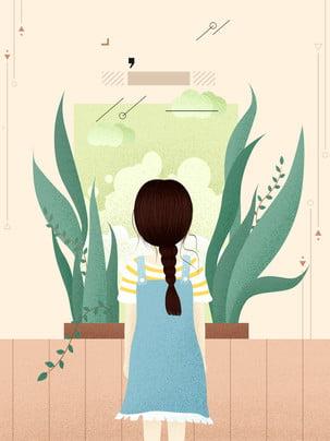 किशोर लड़की बाहर खिड़की दासा विज्ञापन पृष्ठभूमि देख रहे हैं , विज्ञापन की पृष्ठभूमि, इंडोर, पॉटेड प्लांट पृष्ठभूमि छवि