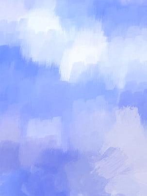 बनावट नीले न्यूनतर पृष्ठभूमि ठोस रंग नीला हल्का नीला ठोस पृष्ठभूमि विज्ञापन ठोस पृष्ठभूमि छवि