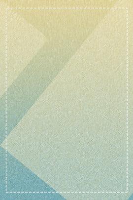 テクスチャカラーグラデーションジオメトリ , テクスチャ, 色, グラデーション 背景画像