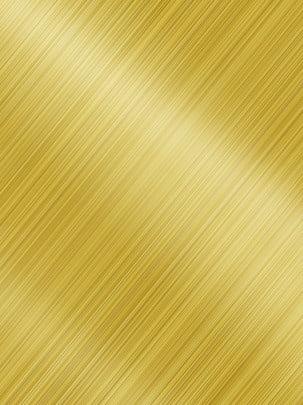 紋理素材金屬 , 背景, 金黃拉絲, 拉絲背景金屬 背景圖片