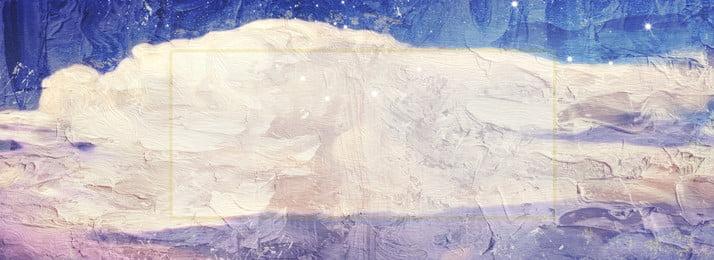 Fondo simple del negocio del estilo grueso de la pintura al óleo de la textura Recubrimiento grueso La textura Fondo Textura Fondo De Imagen De Fondo