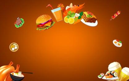 bahan latar belakang makanan kesyukuran, Latar Belakang Kesyukuran, Makanan, Makanan Barat imej latar belakang
