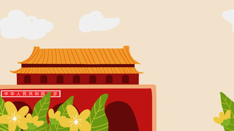 Tiananmen Flower Background Material Square,flower,chinese Style,national Day, Background, National, Day, Background image