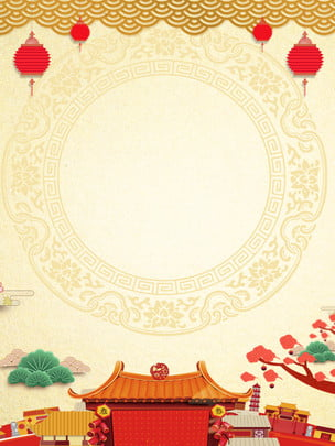 Traditional Chinese Style 2019 Pig Year Element Design Year,red Background,year Of, Pig, Chinese, New, Background image