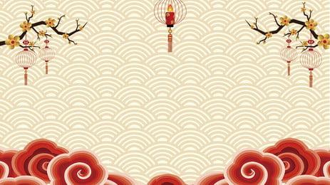 design de fundo padrão nuvem estilo chinês tradicional, Tradicional, Caricatura, Sombreamento Xiangyun Imagem de fundo