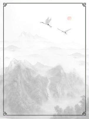 伝統的な中国風水墨風景山水ツルの背景 , 中国風, 鶴, 伝統 背景画像
