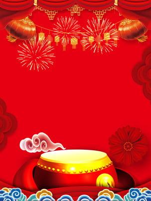 傳統中國風戰鼓新春背景圖 傳統 紅色背景 喜慶背景圖庫