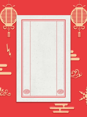 Traditional Red Gold Chinese Style New Year Background Design Of The Pig,new, Year, Background, Chinese, Background image