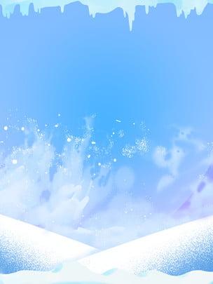 पारंपरिक सर्दियों सौर बर्फ पृष्ठभूमि डिजाइन , सरल, नीला, हिमपात पृष्ठभूमि छवि