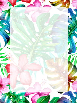 Fundo planta tropical Folhas Flor de fundo Estilo De Vermelho Mão Imagem Do Plano De Fundo