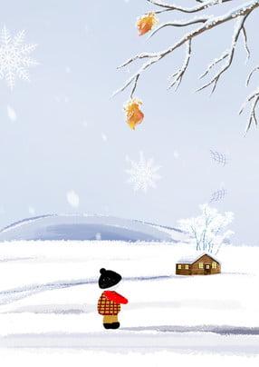 二十四節氣之小雪小孩背景 , 傳統節氣, 中國風節氣, 背景設計 背景圖片