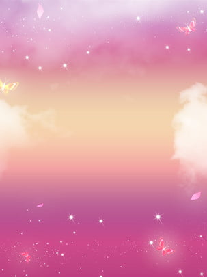 Ultimate fantasy line gradient pink cloud trống starlight butterfly background Ánh Sao đẹp Hình Nền