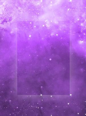 Hệ điều hành giấc mơ màu tím ánh Sao STAR series original nền ngân hà Original Nền Fantasy Hình Nền