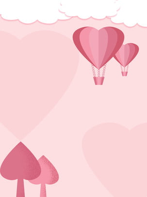 hari valentine pink romantic love balloons background material , Hari Valentine, Merah Jambu, Romantik imej latar belakang