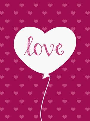 Fundo de pôster romântico dia dos namorados Dia Dos Namorados Imagem Do Plano De Fundo