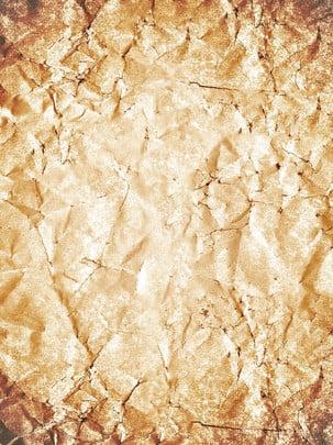 पुराने टूटे हुए कागज़ की पृष्ठभूमि , कागज की पृष्ठभूमि, टूटी हुई पृष्ठभूमि, पुरानी पृष्ठभूमि पृष्ठभूमि छवि