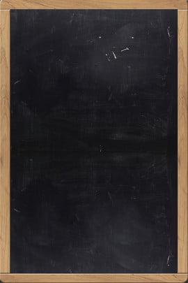 projeto de plano fundo do quadro negro vento campus vintage , Fundo Minimalista, Fundo Vintage, Fundo De Vento Do Campus Imagem de fundo