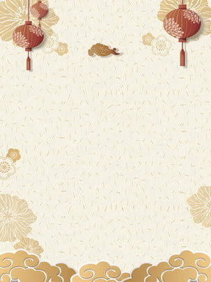 خلفية خمر السنة الصينية الجديدة , سحاب, فانوس, النمط الصيني صور الخلفية