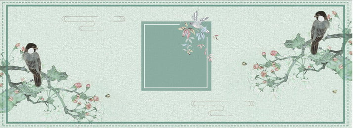 vintage chinese style light green horizontal version border background, Light Green, Birds And Flowers, Horizontal Background Background image
