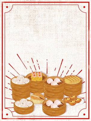 fundo de pequeno almoço estilo vintage hong kong , Fronteira, Vermelho, Pequeno Almoço Imagem de fundo