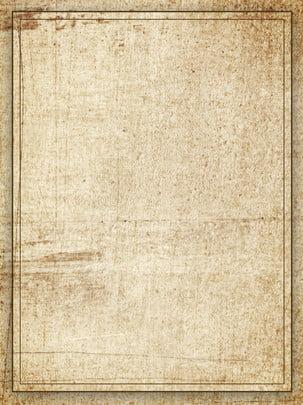 nền giấy cũ cổ điển , Đơn Giản, Retro, Đau Khổ Ảnh nền