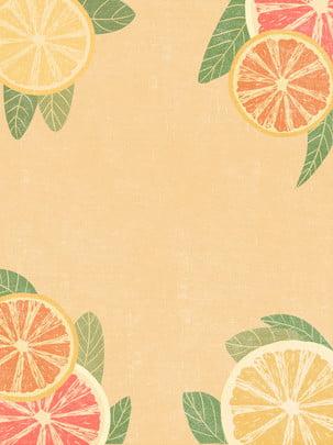 復古感水果檸檬背景 , 復古, 水果, 檸檬 背景圖片
