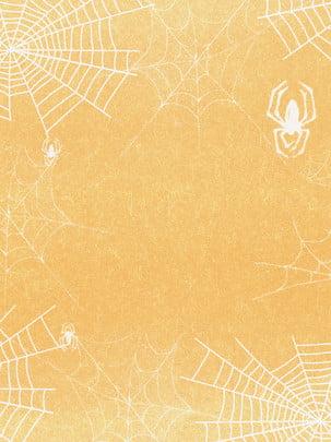 latar belakang web labah labah vintaj , Latar Belakang Vintaj, Latar Belakang Kuning, Labah-labah imej latar belakang