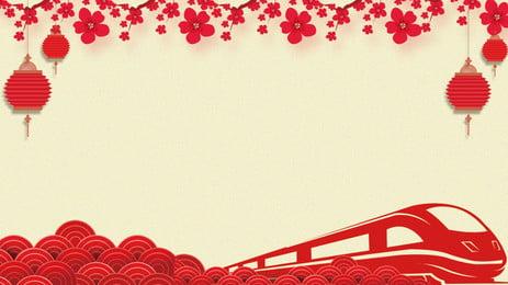 Fundo de ano novo estilo vintage tradicional chinesa Ramo De Flores Imagem Do Plano De Fundo