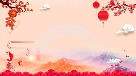 Fundo de ano novo estilo vintage tradicional chinesa Retro Estilo Chinês Imagem Do Plano De Fundo
